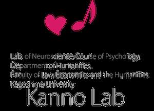Kanno Lab